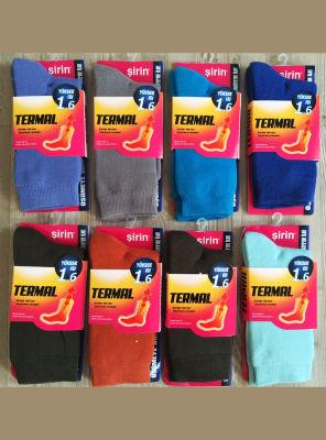Şirin Bayan 6 li Paket Termal Çorap 6550