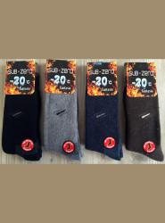 Şirin Erkek 12 li Paket Yün - Termal Çorap 0679 - Thumbnail